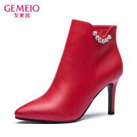 【到手129】戈美其冬季新款短靴气质细跟时装靴水钻优雅时尚高跟鞋尖头女鞋子