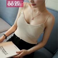 【hersheson赫��】2017夏夏新短款针织v领小吊带背心女性感修身韩版外穿打底衫H6693