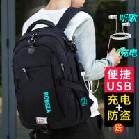 �p肩包男�n版潮流�r尚休�e��包高中大�W生大容量��X旅行旅游背包