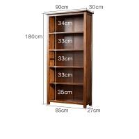 实木书架置物架客厅美式书架五层木质小书柜原木落地书架