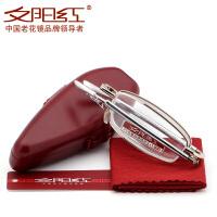夕阳红 老花镜非球面高清超轻折叠便携式男女款AX3102