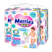 【L44】保税区发货 日本花王Merries 妙而舒拉拉裤 L44片*3包(9-14kg) 海外购
