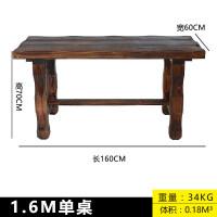 户外碳化木桌椅茶桌实木庭院阳台餐桌酒吧休闲桌椅三件套组合