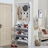 翻斗鞋柜家用进门口17cm白带衣帽架一体组合柜简约现代大容量 组装