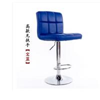 吧椅升降家用办公吧台前台收银椅靠背美甲化妆柜台椅子高脚凳