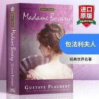 华研原版 包法利夫人 英文原版小说 Madame Bovary 经典世界名著 英文版进口英语书籍 福楼拜