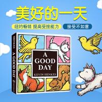 顺丰发货 英文原版 A Good Day Board Book 美好的一天 纽约时报畅销书 纸板书 幼儿启蒙 学前教育 0-3-6岁