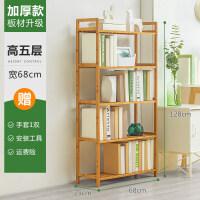 简易书架置物架简约现代实木多层落地书架学生书柜 5层-68长