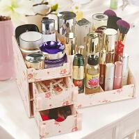 抽屉式化妆品收纳盒大号木制简约梳妆台宿舍桌面收纳盒多层置物架
