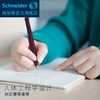 旗舰店品质保证 德国进口schneider施耐德钢笔BK406学生成人用练字EF特细男女式办公用
