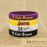 篮球手环nba球星夜光运动硅胶腕带荧光手带男科比詹姆斯库里欧文