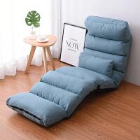 懒人沙发单人阳台卧室小沙发可爱迷你房间叠简易沙发躺椅子 湖蓝色 加长款