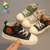 芭芭鸭童鞋帆布鞋高帮男童板鞋女童布鞋儿童休闲鞋子2020春季新款