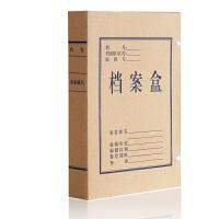 得力5922牛皮纸档案盒A4 5cm档案盒纸制文件盒资料\单个价格