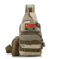 军迷户外骑行单肩包带水壶套胸包战术小背包休闲男包运动小挎 三沙迷彩(送魔术贴)