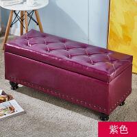 实木门口换鞋凳多功能收纳凳储物长条凳服装店沙发凳试衣间凳子皮