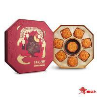 美心-七星伴月月饼礼盒1350克