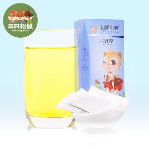 【三只松鼠_小美荷叶茶30gx2盒】花草茶干荷叶袋泡茶