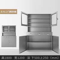 304不锈钢文件柜西药柜员工更衣柜器械柜菌柜储物鞋柜碗柜