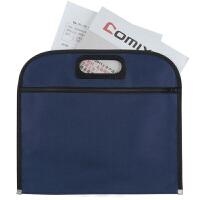 齐心A1670 办公用品 手提文件资料袋 织布袋摊开式双袋文件袋