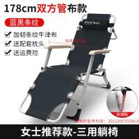 特粗双方管躺椅折叠椅午休椅午睡椅靠椅阳台休闲椅
