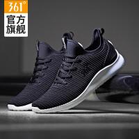 361度男鞋运动鞋2018秋季新款运动休闲鞋男子透气时尚跑步鞋子