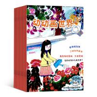 小猪佩奇动动画世界杂志 2020年1月起订 1年共24期 儿童动画故事书 母婴亲子共读期刊 杂志订阅