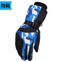 滑雪手套男女健身运动防风防水加绒加厚户外保暖登山抓绒骑行手套新品 均码