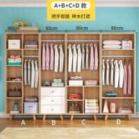 北欧衣柜简约现代经济型组装两门实木衣柜小户型简易衣橱卧室家具 2门