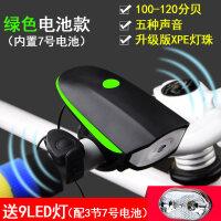 山地自行车灯车前灯喇叭夜骑USB充电强光手电筒骑行单车装备配件新品