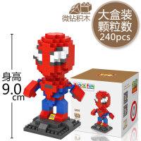 【当当自营】LOZ俐智微钻颗粒积木英雄联盟漫威复仇者系列创意拼装玩具 蜘蛛侠9456