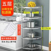 【新品特惠】304不锈钢厨房三角形置物架转角架落地多层 放锅架子收纳架多功能