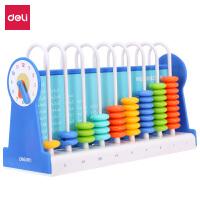 得力(deli) 74315 9行儿童计数器益智学习教具学生加减法数学计算架益智玩具 蓝色 当当自营