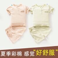 有机彩棉新款婴儿棉衣服宝宝天短袖套装新生儿背心短裤新年