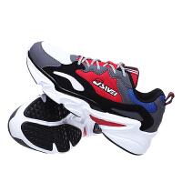 金帅威男鞋跑步鞋运动鞋子春秋网面透气老爹鞋耐磨袜套休闲小白鞋