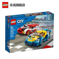 【当当自营】LEGO乐高积木 城市系列city 60256 城市赛车 男孩女孩 新年生日礼物 2020年3月上新