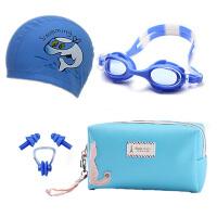 儿童泳镜 儿童游泳眼镜套装泳帽男童女童防水防雾游泳镜PU帽 均码
