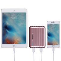 包邮 momax摩米士 移动电源iphone7 plus ipad pro mini 4旅行箱 13200毫安充电宝双USB口 iphone6s plus迷你手机平板通用