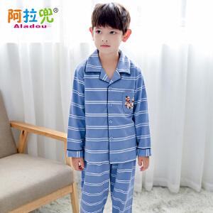 阿拉兜中大童纯棉儿童睡衣男童秋季新款小男孩长袖家居服睡衣睡裤两件套 5592