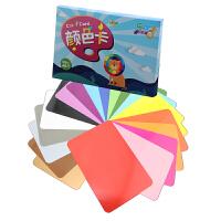 乐优右脑早教闪卡 颜色卡 常见颜色20种幼儿园入学颜色认知婴幼儿童宝宝益智玩具早教学习启智5个月-6岁