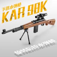 坚锋98K* AWM下供抛壳狙击枪 真人CS户外对战软弹仿真玩具枪