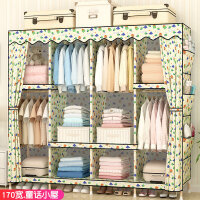 衣柜简易布衣柜子布艺组装简约现代经济型实木超钢管加粗加固衣橱