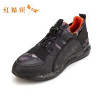 红蜻蜓男鞋男士跑鞋休闲旅游皮面鞋子时尚舒适运动鞋-