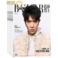 芭莎男士 时尚娱乐期刊2018年全年杂志订阅新刊预订1年共12期3月起订