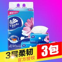 维达抽纸超韧3层M码150抽3包卫生纸巾 中规格面巾纸