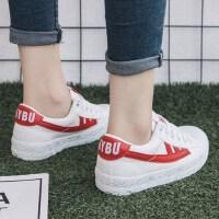 帆布鞋女休闲鞋学生韩版百搭布鞋 小白鞋女鞋