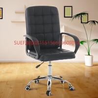 电脑椅凳子办公室座椅职员椅转椅老板椅升降椅皮椅子书房简约办公 升级版黑色 N311-01-黑 钢制脚