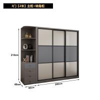北欧衣柜推拉门现代简约2门三门柜子卧室家具滑门移门组合衣橱 3门 组装