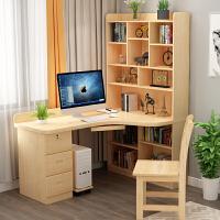 松木转角电脑桌实木书桌书架组合办公桌家用卧室学习写字桌子 是