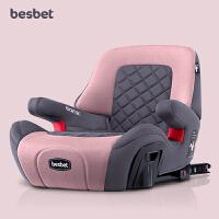 besbet�和�安全座椅增高�|3-12�q����汽�用便�y�易��d坐�|通用